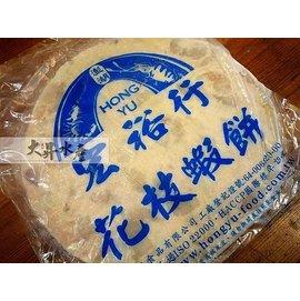 ~大昇水產~超 ~澎湖特級花枝蝦餅 月亮蝦餅