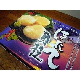 ~大昇水產~~新品強推 台北燒肉第一品牌指定~ 北海道雄武生食級干貝.貝柱 3S