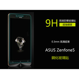 Nokia 1520 9H鋼化玻璃貼 螢幕 保護貼 SONE xperia Z1紅米 ip