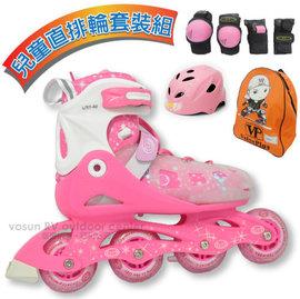 【義大利 Value Plus VP】飛力 新款 兒童直排輪套裝組/塑鋼底伸縮溜冰鞋+背包+安全帽+護套+工具配件/四段成長可調底座_粉紅 ST-16P