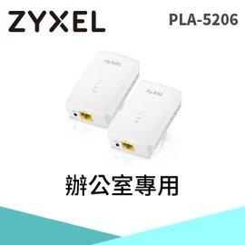 ZyXEL合勤 PLA~5206 高速1000Mbps電力線^(雙包裝^)