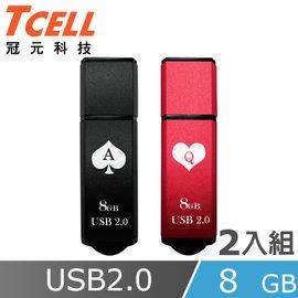 撲克!加持你的好手氣! TCELL 冠元~USB2.0 8GB 撲克碟  2入組