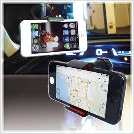 【winshop】A2203 車用吸盤手機架-單夾/車用吸盤手機架/車用手機架/二用手機架/真空吸盤手機架/GPS導航/桌用手機架