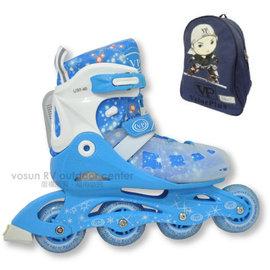 【義大利 Value Plus VP】飛力 新款 兒童直排輪/塑鋼底伸縮溜冰鞋主體+背包 /四段成長可調底座_藍 ST-16B