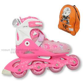 【義大利 Value Plus VP】飛力 新款 兒童直排輪/塑鋼底伸縮溜冰鞋主體+背包/四段成長可調底座_粉紅 ST-16P