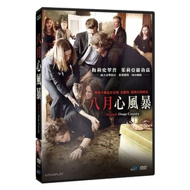 八月心風暴 DVD August: Osage County  購潮8