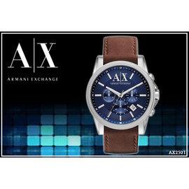 ~時間道~〔Armani Exchange~AX〕螺紋面 三眼腕錶 –寶石藍面咖啡皮^(A