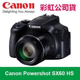 ~大元光電~~全省連鎖 24期0利率 ~Canon SX60 HS 類單眼 送32G 副電