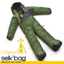 【Selk'Bag】神客睡袋人 Original 經典系列-新款 中空纖維穿著式睡袋(適溫9度C).人形睡袋.保暖睡袋/透氣保暖.行動方便/SB4CSFG 森林綠