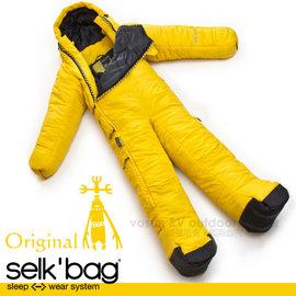 【Selk'Bag】神客睡袋人 Original 經典系列-新款 中空纖維穿著式睡袋(適溫9度C).人形睡袋.保暖睡袋/透氣保暖.行動方便/SB4CSLC 檸檬黃