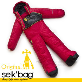 【Selk'Bag】神客睡袋人 Original 經典系列-新款 中空纖維穿著式睡袋(適溫9度C).人形睡袋.保暖睡袋/透氣保暖.行動方便/SB4CSCP 辣椒紅