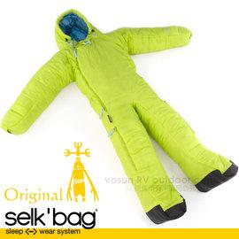 【Selk'Bag】神客睡袋人 Original 經典系列-新款 中空纖維穿著式睡袋(適溫9度C).人形睡袋.保暖睡袋/透氣保暖.行動方便/SB4CSBL 藍萊姆