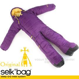 【Selk'Bag】神客睡袋人 Original 經典系列-新款 中空纖維穿著式睡袋(適溫9度C).人形睡袋.保暖睡袋/透氣保暖.行動方便/SB4CSYG 黃葡萄