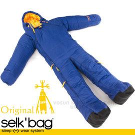【Selk'Bag】神客睡袋人 Original 經典系列-新款 中空纖維穿著式睡袋(適溫9度C).人形睡袋.保暖睡袋/透氣保暖.行動方便/SB4CSSB 番紅花藍