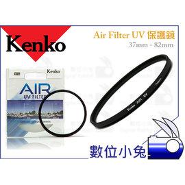 小兔~Kenko Air UV Filter 58mm~MC UV SLIM 薄框 輕量