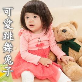 粉紅豬小妹 佩佩豬 韓國 可愛跳舞兔子公主洋裝 粉色110碼^(78^)