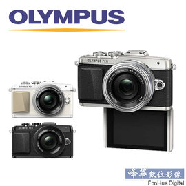 OLYMPUS E~PL7 14~42mm EZ 電動餅乾變焦鏡組 ~11 30前回函送郵