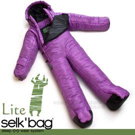 【Selk'Bag】神客睡袋人 Lite 輕量系列-新款 中空纖維穿著式睡袋(適溫12℃).人形睡袋.保暖睡袋/透氣保暖/SB4LTHV 紫羅蘭