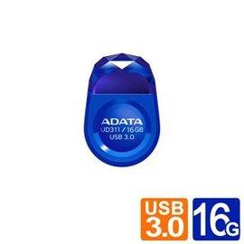 ~人言水告~威剛 UD311 16G USB3.0高速寶石碟 藍色  ~即將 ~