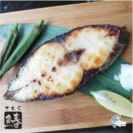~鮮購614美食網~ 土魠魚輪切300gX20片^( 用^)