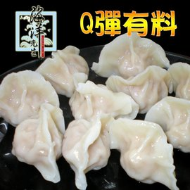 海洋先生~虱目魚水餃~1kg 約50顆~海鮮宅配