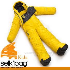 【Selk'Bag】神客睡袋人ORIGINAL KIDS兒童經典款-新款中空纖維穿著式睡袋(適溫7℃).人形睡袋.保暖睡袋/行動方便/SB4KSLC 檸檬黃