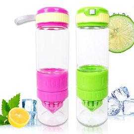【winshop】B2192 魔法纖果瓶-玻璃/檸檬杯/玻璃榨汁杯/玻璃檸檬杯/檸檬水壺/水杯/夏日解渴必備