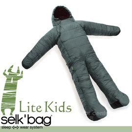 【Selk'Bag】神客睡袋人 Lite 輕量兒童系列-新款 中空纖維穿著式睡袋(適溫12℃).人形睡袋.保暖睡袋/透氣保暖.行動方便/暗影灰