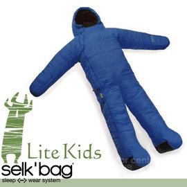【Selk'Bag】神客睡袋人 Lite 輕量兒童系列-新款 中空纖維穿著式睡袋(適溫12℃).人形睡袋.保暖睡袋/透氣保暖.行動方便/音速藍(缺貨中)