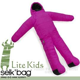 【Selk'Bag】神客睡袋人 Lite 輕量兒童系列-新款 中空纖維穿著式睡袋(適溫12℃).人形睡袋.保暖睡袋/透氣保暖.行動方便/紫羅蘭(缺貨中)