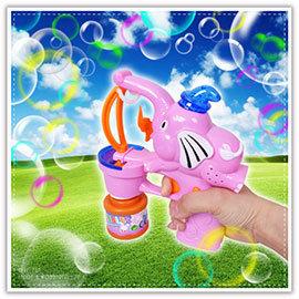 【winshop】A2200 大象電動泡泡槍/ST認證/連續泡泡槍/動物造型泡泡槍/泡泡水/泡泡盤/泡泡機/情境佈置/婚紗攝影