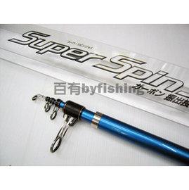 ◎百有釣具◎SHIMANO SUPER  SPIN  JOY 振出投竿- 規格 -405CXT