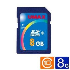 ~信浩~UMAX SDHC Class10 8GB~供貨中~