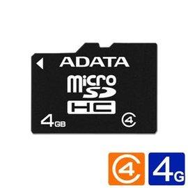~信浩~威剛 microSDHC Class4 4G記憶卡^(附轉卡^)~預計交期5天~