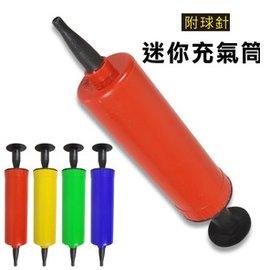 【紫貝殼】『RODY02-2』【Rody 跳跳馬】【充器泳圈】專用打氣筒(充氣筒) 充氣球可使用