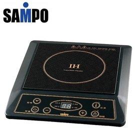 ◤A級福利出清品‧限量搶購中◢ SAMPO 聲寶 1300W 變頻微晶電磁爐 KM-SA13T
