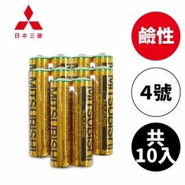 MITSUBISHI 三菱^(鹼性電池 4號 共10入^)