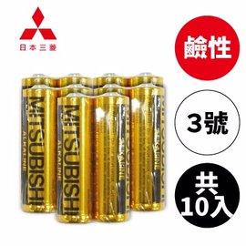 MITSUBISHI 三菱^(鹼性電池 3號 共10入^)