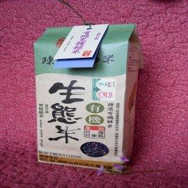 ~ 米 台東池上米~特選有機米-生態黑糯糙米(MOA自然農法生態米)
