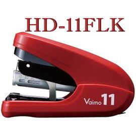 美克司 MAX Vaimo11 HD~11FLK 釘書機^(超省力^) kangaro袋鼠