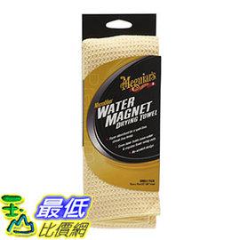 ^~103 美國直購^~ Meguiars 美光 吸水磁鐵巾 Water Magnet 美