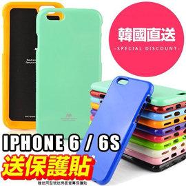 MERCURY iPhone6 6S 4.7吋 軟殼 矽膠 手機殼 殼 保護套 粉彩 閃粉