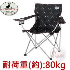 探險家戶外用品㊣UC-1537  CAPTAIN STAG 鹿牌CoCoLife休閒椅 (黑) 折合椅 樂活椅 摺疊椅 折疊椅 導演椅 大川椅