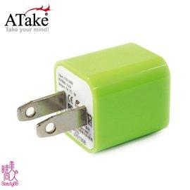 ATake ~ SAC~USB1A01~PGN ~ AC電源轉USB電源轉接頭^(螢光綠^