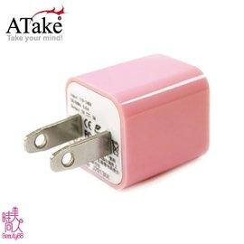 ATake ~ SAC~USB1A01~PK ~ AC電源轉USB電源轉接頭^(粉紅^)
