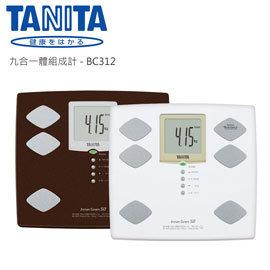 ~TANITA~九合一體組成計 BC312^(珍珠白 金屬棕^) 搭贈拍拍樂^(顏色 ^)
