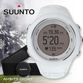 【芬蘭 SUUNTO】AMBIT3 SPORT WHITE (HR) GPS 運動款新上市 全功能戶外運動錶/全能電腦腕錶/藍芽.心率.三鐵_白