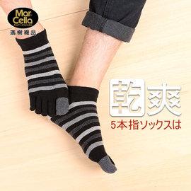~瑪榭~乾爽五趾襪~線條短襪 男襪~ 製 MS~21452M~D