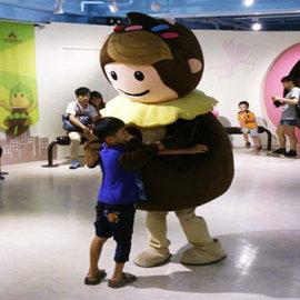 【淡水 - 漁人碼頭】世界 - 巧克力夢公園 - 入園券