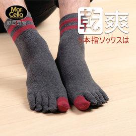 ~瑪榭~乾爽五趾襪~線條長襪 男襪~ 製^(MS~21483M~C^)